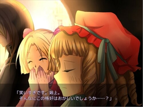 シュガードロップ・ブレイクアウト SPECIAL EDITIONフリー版 Game Screen Shot3