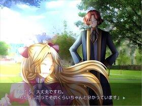 シュガードロップ・ブレイクアウト SPECIAL EDITIONフリー版 Game Screen Shot4