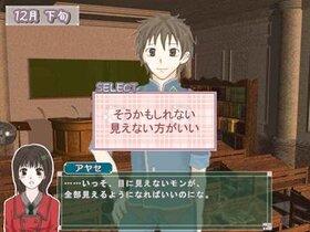 メイヘン Game Screen Shot3