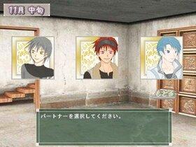 メイヘン Game Screen Shot4