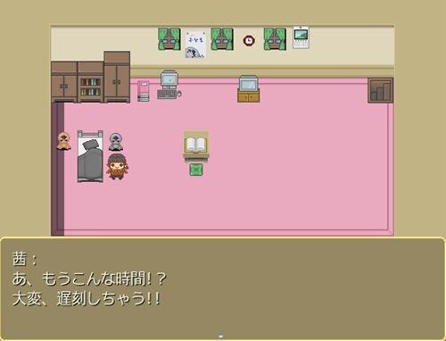 夢教室 Game Screen Shot