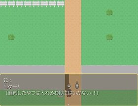 夢教室 Game Screen Shot3