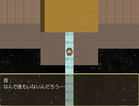 夢教室 Game Screen Shot5