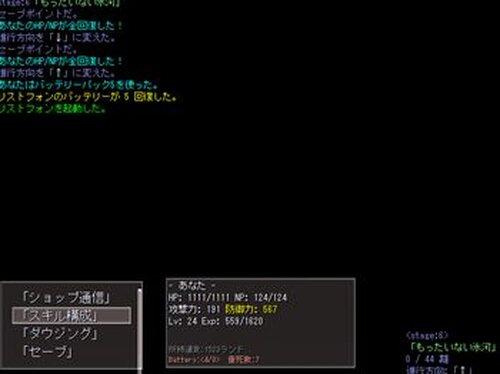 スペシャルミラクル防御力アドベンチャー Game Screen Shot2