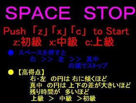 Space Stop Game Screen Shot2