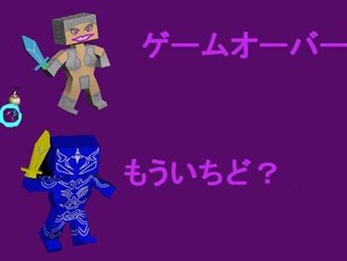 女人島の魔像 Game Screen Shot4
