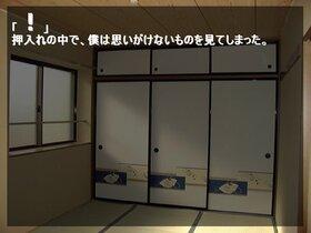 サウンドノベルは突然に~電話編~ Game Screen Shot3