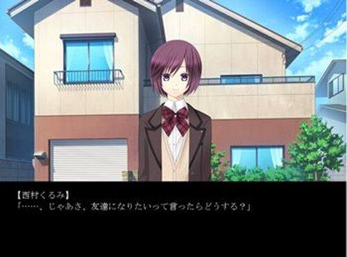 死神とある症状 Game Screen Shot2