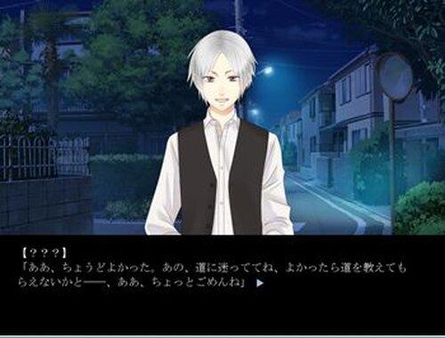 死神とある症状 Game Screen Shot3