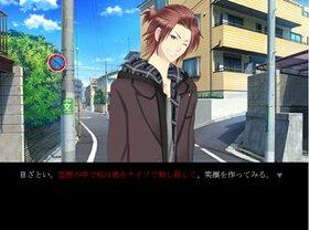 死神とある症状 Game Screen Shot4