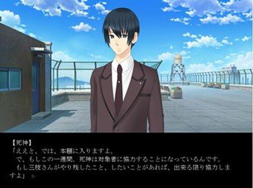 死神とある症状 Game Screen Shots
