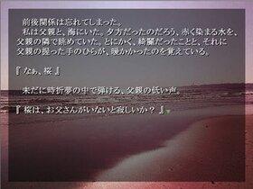 幽霊には祈らない Game Screen Shot2