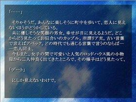 幽霊には祈らない Game Screen Shot3