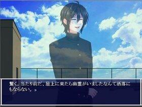 幽霊には祈らない Game Screen Shot5