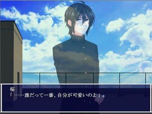 幽霊には祈らない Game Screen Shots
