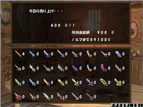 武器屋あかね Game Screen Shot4