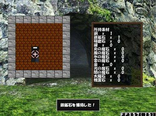 武器屋あかね Game Screen Shot5