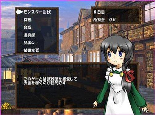 武器屋あかね Game Screen Shots