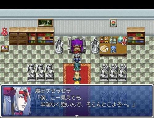 やっつけ魔王 Game Screen Shot