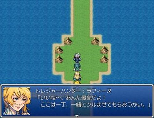 やっつけ魔王 Game Screen Shot3