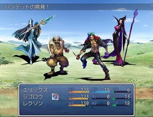 やっつけ魔王 Game Screen Shot4
