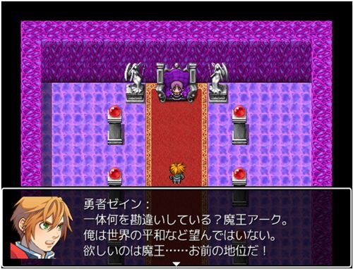 The Last Braver ~最後の勇者伝説~ Game Screen Shot