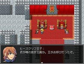 The Last Braver ~最後の勇者伝説~ Game Screen Shot3