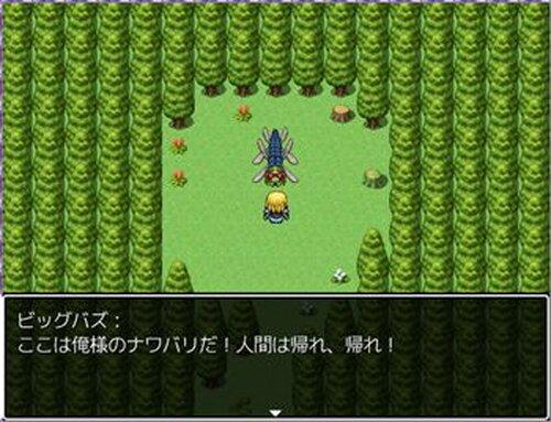 The Last Braver ~最後の勇者伝説~ Game Screen Shot5