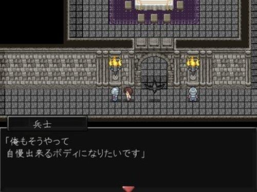 レイン オブ アヴァリス ~至愛の試金石~  Game Screen Shot2