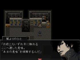 レイン オブ アヴァリス ~至愛の試金石~  Game Screen Shot4