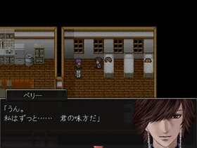 レイン オブ アヴァリス ~至愛の試金石~  Game Screen Shot5