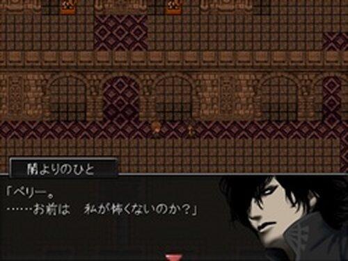 レイン オブ アヴァリス ~至愛の試金石~  Game Screen Shots