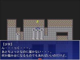 少女の冒険 Game Screen Shot2