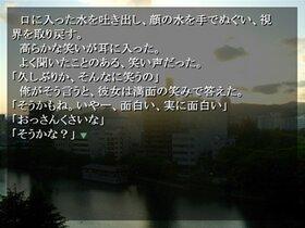 寒風に吹かれて Game Screen Shot3