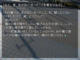 寒風に吹かれて Game Screen Shot4