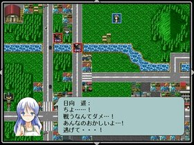 魔法少女 Game Screen Shot4