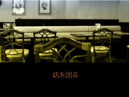 とある昼下がりの喫茶店にて Game Screen Shot3