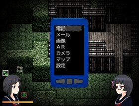 恋死ニ惑ウ Game Screen Shot2