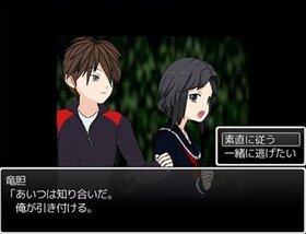 恋死ニ惑ウ Game Screen Shot3