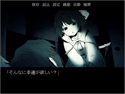 一夜奇譚-イチヤキタン- Game Screen Shot1