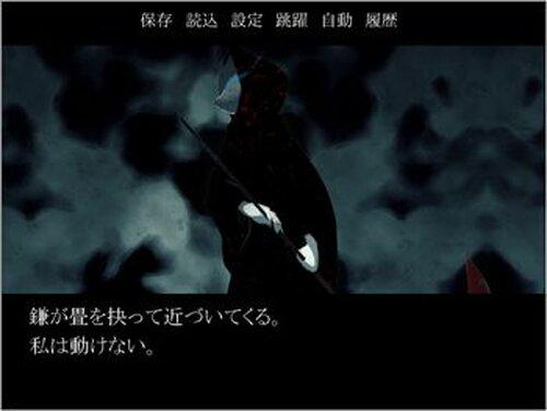 一夜奇譚-イチヤキタン- Game Screen Shot4