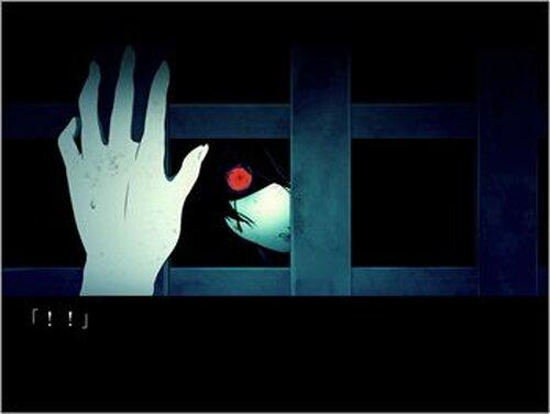 一夜奇譚-イチヤキタン- Game Screen Shots