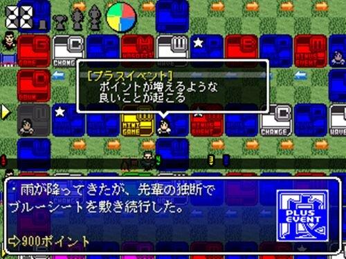 アーチャーチャンピオン Game Screen Shot
