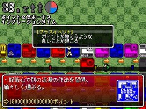 アーチャーチャンピオン Game Screen Shot2