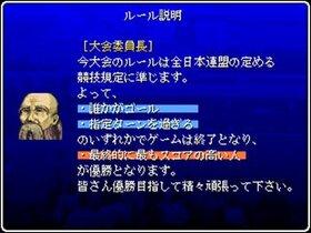 アーチャーチャンピオン Game Screen Shot3