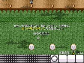アーチャーチャンピオン Game Screen Shot4
