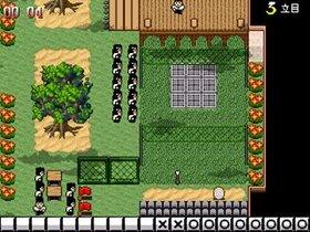 アーチャーチャンピオン Game Screen Shot5