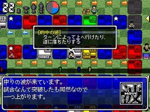 アーチャーチャンピオン Game Screen Shots