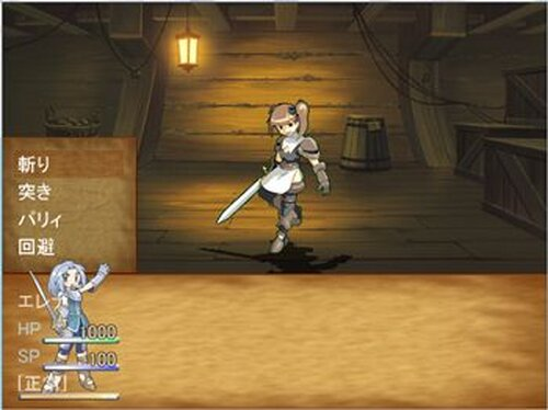 キャプテン・メアリー Game Screen Shot3