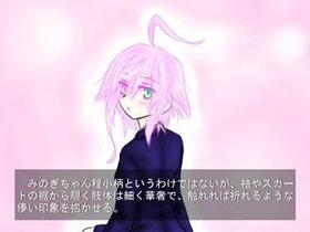 硝子の月-Retrouvailles- Game Screen Shot3